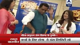 When Anurag Basu showed off his thumka on national TV