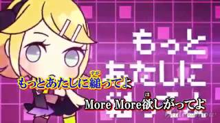 getlinkyoutube.com-【ニコカラ】 LUVORATORRRRRY! 【れをるver.】