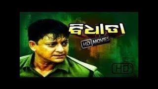 Bidhata Odia Full Movie 720p