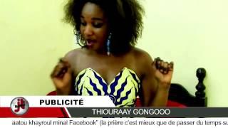 """getlinkyoutube.com-Parodie de """"Johnny"""" de Yemi Alade (Mya & Makhtar)"""