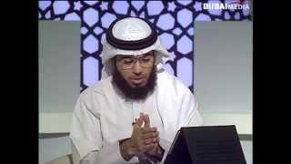getlinkyoutube.com-إذا مات والدك او امك فانتظر البلاء الشيخ وسيم يوسف.