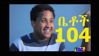 getlinkyoutube.com-Ethiopian Comedy Series Betoch Part 104