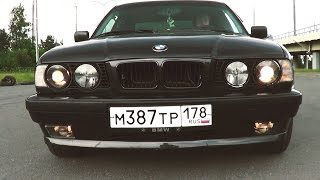 getlinkyoutube.com-Тест драйв BMW E34 525