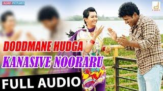 Doddmane Hudga- Kanasive Nooraru New Kannada Movie Song 2016 | Puneeth Rajkumar, V Harikrishna, Suri