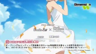 getlinkyoutube.com-TVアニメ「Dimension W」エンディング映像
