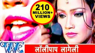 getlinkyoutube.com-लॉलीपॉप  लागेलू - Pawan Singh - Lollypop Lagelu - Bhojpuri Hot Songs HD