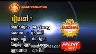 getlinkyoutube.com-Sunday Vcd 169 |  រៀងនៅ - Reang Nov - Sok PiSey New Song