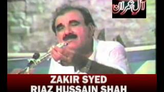 getlinkyoutube.com-ZAKIR SYED RIAZ HUSSAIN SHAH MOCH