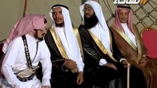 getlinkyoutube.com-حفل زواج الشاب خالد بن عبد الله بن حميليج الزيداني الهذلي