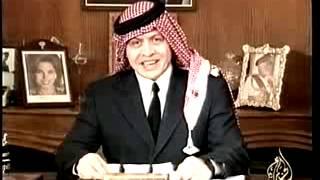 getlinkyoutube.com-الاعـــلان عن وفاة الملك حسين ملك الأردن