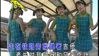 getlinkyoutube.com-四千金 ~ 走在鐵路旁
