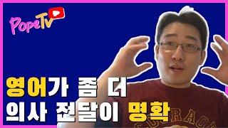 getlinkyoutube.com-영어가 한국어보다 좋은 언어다