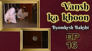 getlinkyoutube.com-Byomkesh Bakshi: Ep#16  Vansh Ka Khoon