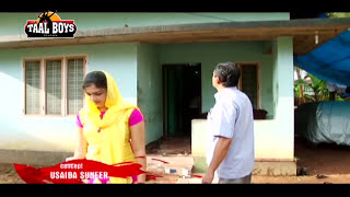 getlinkyoutube.com-Mohichathu Ivale | Malayalam New Mappila Album Hit Song [HD] 2015