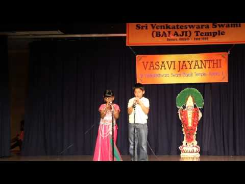 Vasavi Namaskara Stotram by aarna and Souri at Chicago Balaji Temple