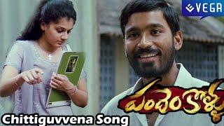 Pandem Kollu Movie : Chittiguvvena Song : Dhanush, Taapsee : Latest Telugu Movie 2015
