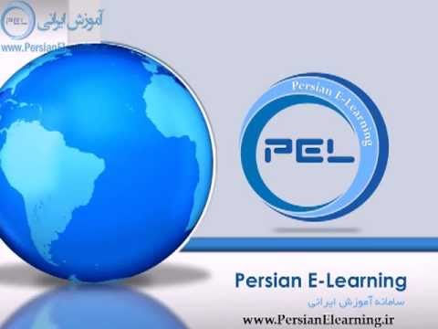     - www.persianelearning.com