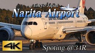 getlinkyoutube.com-【4K】1Hour 38'Plane's Spotting @Narita Rwy34R