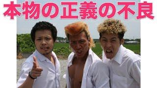 getlinkyoutube.com-【感動する話】本物の正義の不良【涙腺崩壊】