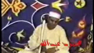 getlinkyoutube.com-الشيخ محمد الليثى قصارالسور _ Muhammad Laythi RA