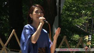 getlinkyoutube.com-花咲く旅路  / (cover) 高山由美子