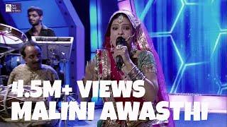 getlinkyoutube.com-Saiyan Mile Larkiyan Main Kya Karu - Malini Awasthi | Bhojpuri Song