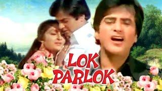 getlinkyoutube.com-Bollywood Movies 2016 Full Movie New # LOK PARLOK # HIndi Movies 2016 Full Movie
