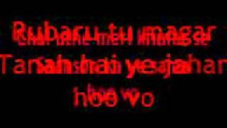Kurbaan - Kurbaan Hua Lyrics.3gp width=