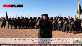 getlinkyoutube.com-تنظيم دولة الإسلام في العراق والشام يعلن قيام الخلافة الإسلامية