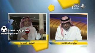 getlinkyoutube.com-مشاده حاد بين محمد البكيري وحافظ المدلج حول عقوبات الاندية السعودية