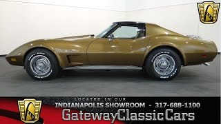 1975 Chevrolet Corvette - Gateway Classic Cars Indianapolis - #560NDY