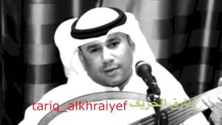 getlinkyoutube.com-طارق الخريف - مفتون قلبي في هوى الغزلان