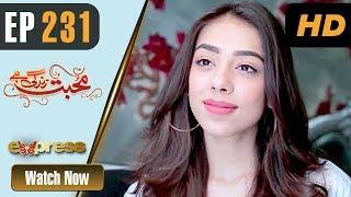 Pakistani Drama   Mohabbat Zindagi Hai - Episode 231   Express Entertainment Dramas   Madiha