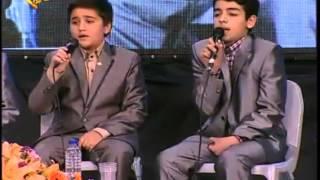 قرائة جماعية تقليد الشيخ المنشاوي لأطفال ايرانيين - سورة العلق