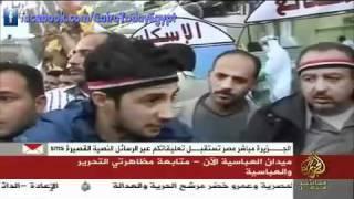 getlinkyoutube.com-أحمد سبايدر فى ميدان العباسية
