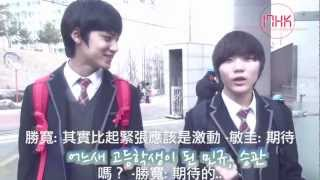 getlinkyoutube.com-[中字]Specia SEVENTEEN TV 'Goodmorning17' ep2