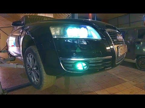 Audi A6 C6 Не светит противотуманка