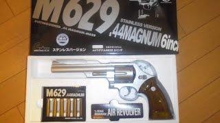 getlinkyoutube.com-【開封&試射】クラウンモデル S&W M629