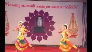 BHARATHANATYAM MADHURA MADHURA VENU GEETAM - KRISHNENDU AND VARADA