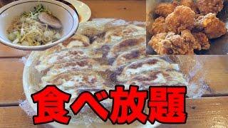 getlinkyoutube.com-【すごい店】ラーメン+餃子、唐揚げ食べ放題!