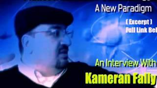 getlinkyoutube.com-Excerpt Kameran Fally Kerry Cassidy   What Comes Next 2016 HD