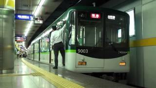 getlinkyoutube.com-京阪本線 京阪9000系(9003F) 特急出町柳行き