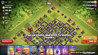 getlinkyoutube.com-How to search dead base and get more loot in clash of clan (COC)