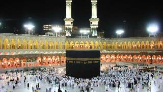getlinkyoutube.com-Islam: sourates AL-FATIHA,AN NAS,AL FALAQ,AL IKHLAS,AL MASSAD,AN NASR,AL KAFIRUN,AL KAWTHAR...
