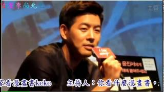 getlinkyoutube.com-Lee Sang Yoon - Santa Barbara Musical Showcase Interview