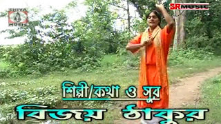getlinkyoutube.com-New Purulia Video Song 2015 - Akhon Rajniti Ke | Video Album - SR Music Hits
