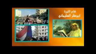 getlinkyoutube.com-ابوصقر السليماني - والقطنه في عام 2005