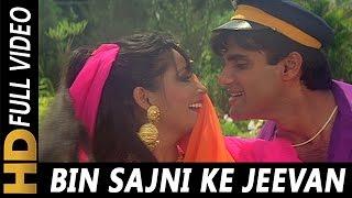 getlinkyoutube.com-Bin Sajni Ke Jeevan Acha Nahi Lagta | Udit Narayan, Kavita Krishnamurthy | Judge Mujrim 1997 Songs
