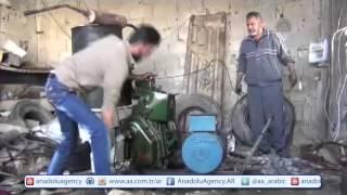 getlinkyoutube.com-السوريون يلجؤون إلى وسائل بديلة للحصول على الكهرباء