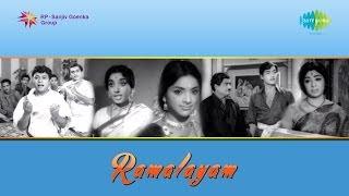 Ramalayam | Jagadabhi Rama song